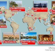 أغرب فنادق العالم