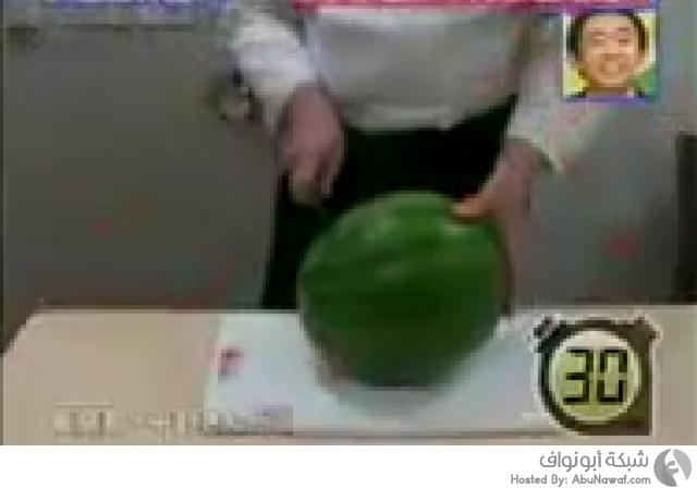 تقطيع البطيخ