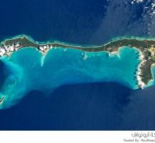 جزر إستوائية