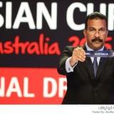 قرعة نهائيات كأس أمم آسيا