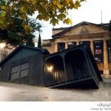 معرض الفن في أستراليا