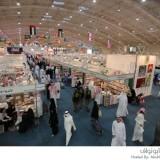 معرض الكتاب في الرياض