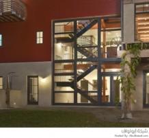 منزل يعمل على الطاقة الشمسية