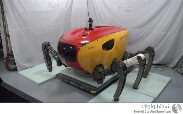 روبوت للإكتشافات المائية