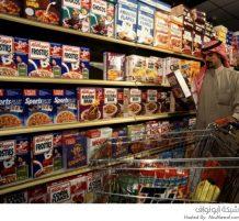 المحلات التجارية في السعودية