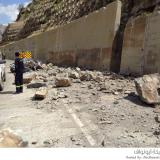 انهيار صخري