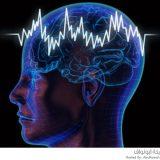 علاج خلايا الدماغ بالموجات الصوتية
