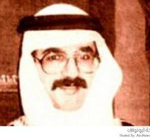محمد الرويلي