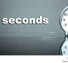 60 ثانية
