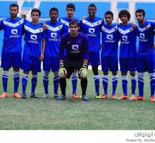 كأس الأمير فيصل