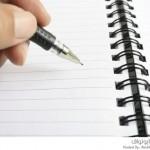 الكتابة اليدوية