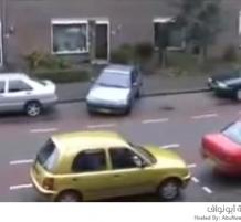 ركن السيارة