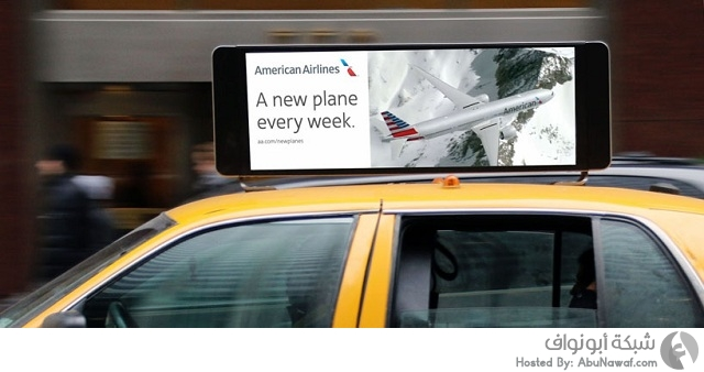 شاشة إعلانات