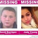 طفل مفقود