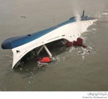 غرق سفينة ضخمة