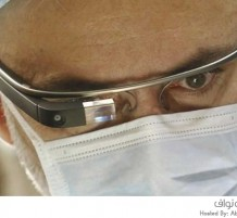 نظارات جوجل