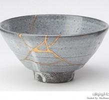 فن القطع المكسورة