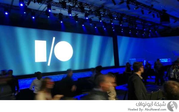 مؤتمر جوجل