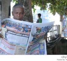 جريدة تطرد البعوض