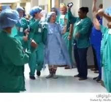 مريضة تقهر غرفة العمليات
