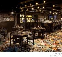 مطعم لوجبات اللاما