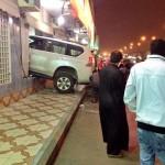 حادث سياره