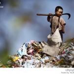 مكافحة عمالة الأطفال