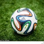 الكرة الرسمية للمونديالات