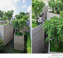 منازل بغطاء نباتي
