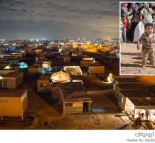 مخيم الزعتري أكبر مخيم لاجئين