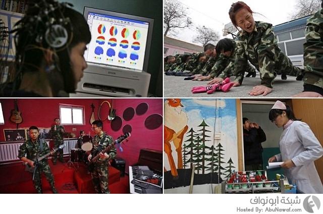 معسكرات لعلاج إدمان الإنترنت في الصين