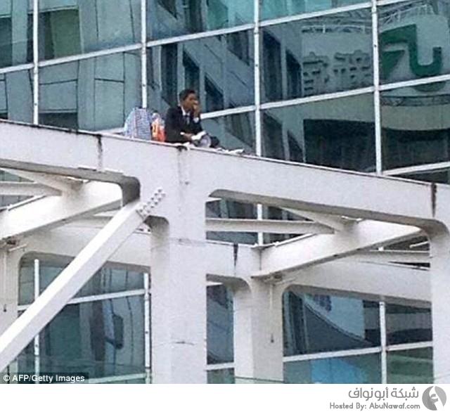 ياباني يحاول الانتحار حرقا