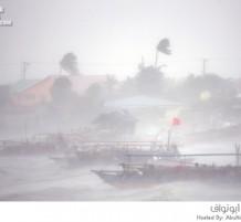 إعصار راماسون