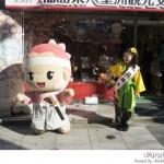 حياة مدينة يابانية