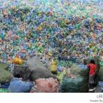 البلاستيك