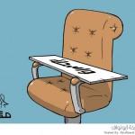 كاريكاتير صحيفه مكه