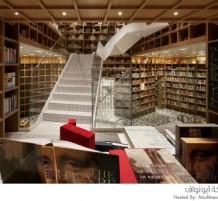 مكتبة مخصصة لمحبي السفر