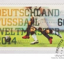 طابع بريد ألمانيا