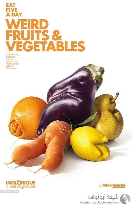 حملة ضد إهدار الطعام