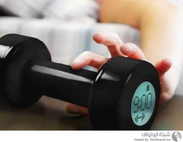 المنبه للمحافظة على اللياقة البدنية