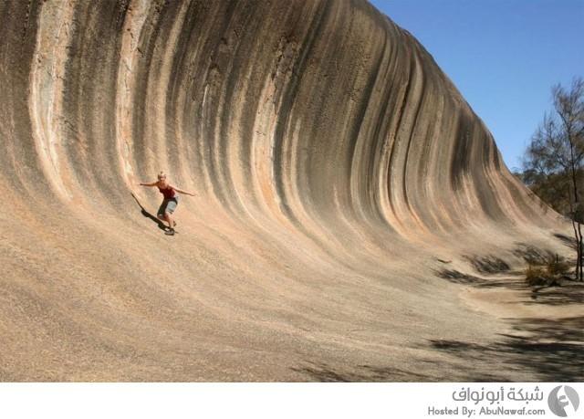 الموجة الصخرية