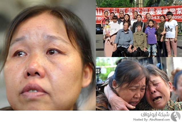 صينية تلتقي بعائلتها بعد فراق طويل