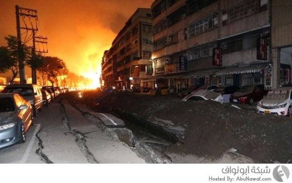 انفجارات غازيّة في تايوان