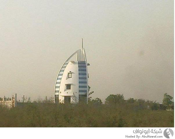 برج هندي