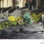 صور الحرب من غزة