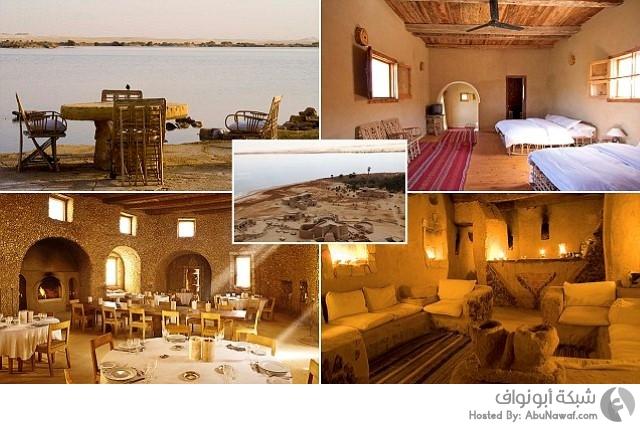 فندق مصري صديق للبيئة