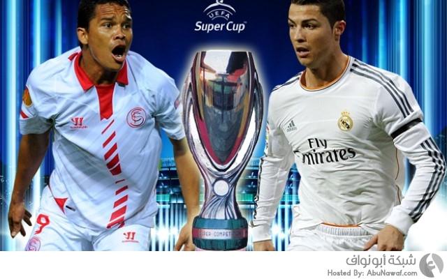 كأس السوبر الأوروبي 1