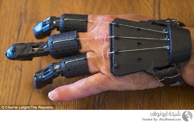 يد إلكترونية