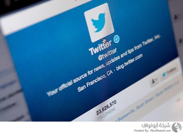 تحيث التويتر الجديد