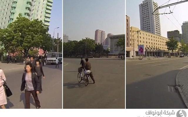 كاميرا سرية توضح الحياة اليومية في كوريا الشمالية